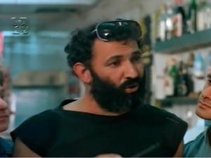 First Brazilian Porn Film