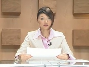 Japanese Announcer Bukkake