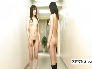 Nude in school Japan schoolgirl bullying
