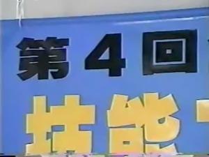 Japanese no mask 447 free