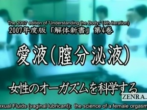 Subtitled ENF CMNF CFNF Japanese medical anus massage