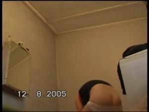Amateur hiden cam